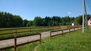 """Участок 16,6 соток в уютном коттеджном поселке """"Рузское Поместье"""" - Фото 5"""