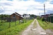 Продам участок 20 соток обжитом месте д. Сенино, Чеховский район - Фото 5