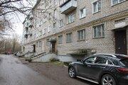 Продаю 2-х комнатную квартиру в г. Кимры, пр. Гагарина, д. 5.
