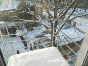 Аренда квартиры, Виенибас гатве, Аренда квартир Рига, Латвия, ID объекта - 317333141 - Фото 5