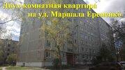 Двухкомнатная квартира на ул. Маршала Еременко-Заднепровье, г.Смоленск - Фото 1