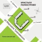 Полюстрво - 1 к.кв. - Фото 3