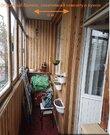 Однокомнатная квартира в центре Москвы - Фото 4