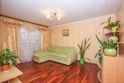 Продам 3-комн. кв. 58.3 кв.м. Тюмень, Щербакова - Фото 1