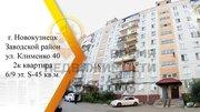 Продажа квартиры, Новокузнецк, Ул. Клименко - Фото 1