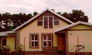 Продается Дом 191 кв.м. Волоколамский район деревня Анино - Фото 1