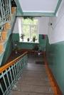 5 850 000 Руб., Продается квартира 130 м2. Центр, Купить квартиру в Ярославле по недорогой цене, ID объекта - 319583909 - Фото 9