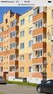 Продам 2-комнатную квартиру в пгт Зеленоградский - Фото 2