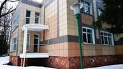 Продажа трехкомнатной квартиры в с. Усово - Фото 1