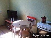 Продажа квартир в Балахнинском районе