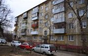 Предлагаю купить квартиру в Серпухове - Фото 1