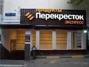 Лесная 35 метро белорусская ! перекрёсток экспресс С окуп менее 8 лет! - Фото 1