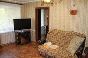 3-х комнатная квартира г.Ногинск, ул.Аэроклубная - Фото 2