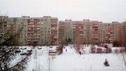 Продажа квартиры, Нижний Новгород, Им.Сергея Акимова ул.