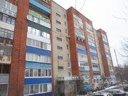 Продажа комнат ул. Герцена