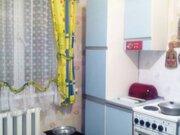Продажа четырехкомнатной квартиры на улице Пушкина, 3 в Благовещенске