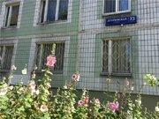 Продажа 1-но (однокомнатная) ул. Дубнинская 73к1 (ном. объекта: 6237) - Фото 3