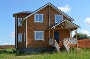 Продажа загородного дома - Фото 3