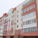 1-комн квартиру Рябикова 124 корпус 2-новый дом - Фото 1