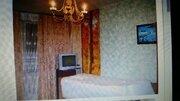 Квартира в раменках - Фото 1
