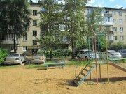 Продается 3 к.кв, щелковский р-н. д.Гребнево, ул. Лучистая - Фото 1