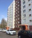 3-к квартира, 64.5 м2, 6/9 эт, Бызова 17 - Фото 3