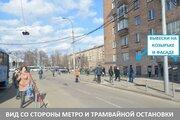Сдается помещение 92 м2, м. Университет (100 метров от метро) - Фото 2
