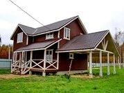 Продается новый дом 150 кв.м. в красивой деревне на Ярославском шоссе - Фото 2