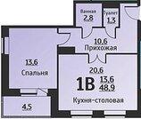 Продам 1 комнатная квартира Тюменский мкр район трц Кристалл