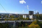Продам трёхкомнатную квартиру, ул. Волочаевская, 23 - Фото 2