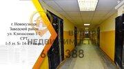 Продажа квартиры, Новокузнецк, Ул. Климасенко - Фото 1