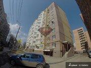 Продажа офисов ул. Тимирязева