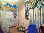 3 комнатная квартира в Обнинске улица Курчатова 58