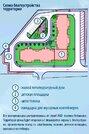 1-комнатная (42 м2) квартира в пос. совхоза Останкино, Дмитровский р-н - Фото 1