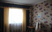6 750 000 Руб., Продается 3х-комнатная квартира, Купить квартиру в Наро-Фоминске по недорогой цене, ID объекта - 323045798 - Фото 6