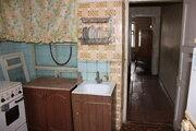 Продам квартиру в городе Егорьевск - Фото 2