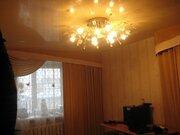 Продажа квартиры, Нижний Новгород, Г.Нижний Новгород