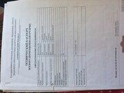 3 950 000 Руб., 1ка в Голицыно на Пограничном проезде, Купить квартиру в Голицыно по недорогой цене, ID объекта - 321089888 - Фото 20