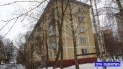 3 комнатная квартира в Ватутинках - Фото 2