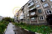 Продажа квартиры, Новокузнецк, Ул. Циолковского - Фото 2