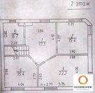 Предлагаю двухэтажный дом в Таврово - Фото 2