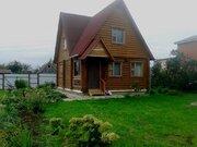 Новый красивый дом - Фото 2
