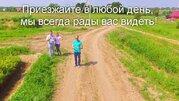 Продажа участка, Домнино, Узловский район - Фото 2