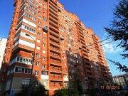 Продается шикарная 3-х комнатная квартира в г.Одинцово - Фото 1