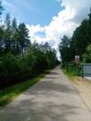 Продам земельный участок в д. Игумново Клинский район - Фото 1