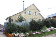 Продается готовый жилой дом 150м2 - Фото 3