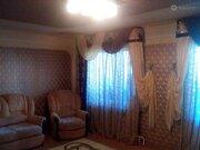 Продажа квартиры, Нижний Новгород, м. Московская, Волжская наб.