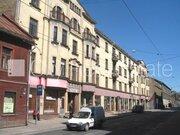 Продажа квартиры, Улица Авоту