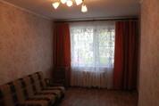 Продается полностью меблированная квартира на Старом Городке - Фото 1