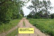 Продается земельный участок 31 сотка ИЖС в д. Юрино - Фото 5
